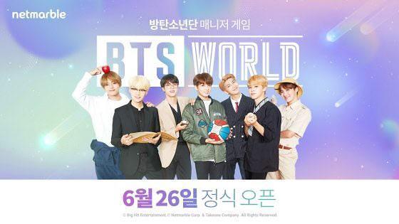 """방탄소년단 BTS WORLD, 정식 오픈 지연 """"1시간 늦어질 듯"""""""