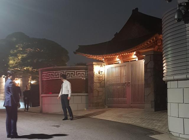 [포토] 사우디 왕세자 승지원서 5대그룹 총수와 심야 회동