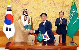 .韩国将与沙特在产业能源领域加强合作 签订价值83亿美元合同.