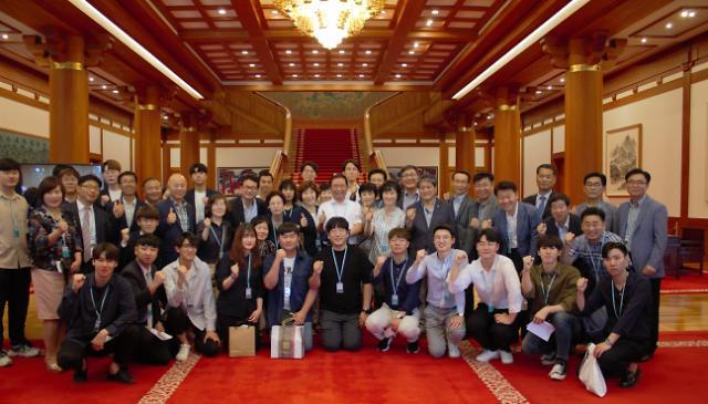 한국폴리텍대학인천캠퍼스 총학생회 및 교직원, 청와대 방문