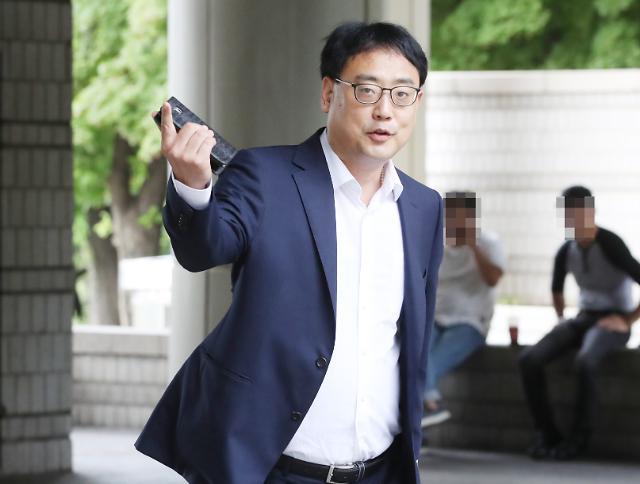 [포토] 검찰, 변희재 보석취소 신청