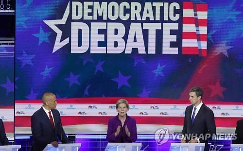 美민주당 경선 개막..첫 TV토론서 경제·이민·건강보험 두고 격론