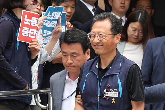 김명환 민주노총 위원장 조건부 석방…구속 7일만