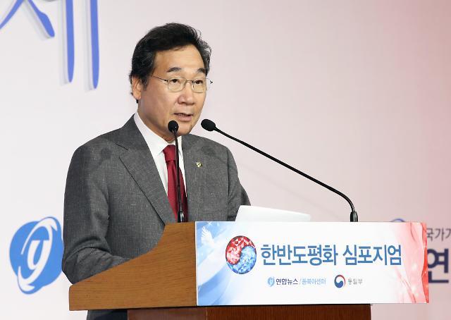 韩总理:特朗普有望在非军事区对朝喊话