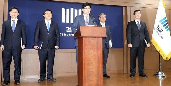 """""""내가 중앙지검장 후보? 부담스러우니 이름 빼달라""""...몸사리는 윤대진의 경쟁자들"""