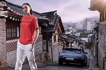 現代車の高性能ブランド「N」、顧客経験の拡大に乗り出し