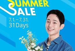 .首尔7月夏促欢迎外国游客.