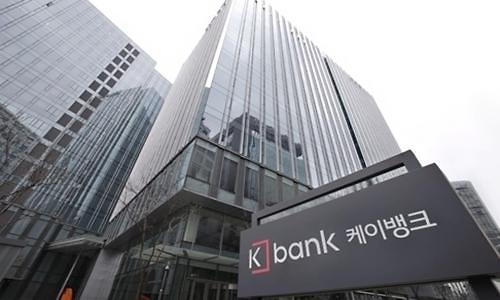 """케이뱅크 412억 증자 또 미뤄져...""""KT 외 새 주주 찾는다"""""""