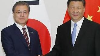"""文 만난 시진핑 """"김정은 비핵화 의지 불변, 北 관심사 호응해야"""""""