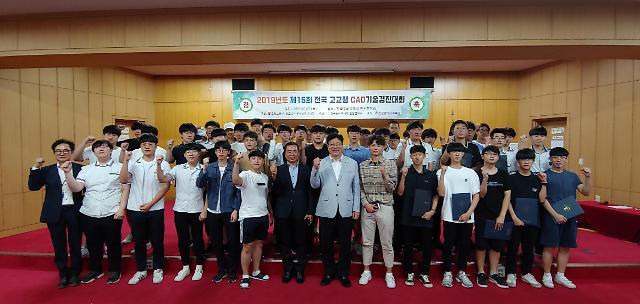 한국폴리텍대학 인천캠퍼스 주관 제15회 전국 고교생 CAD 경진대회 성료