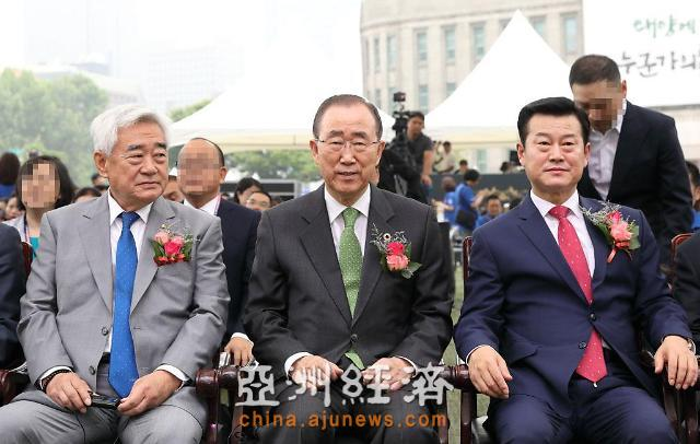 2019丝绸之路国际合作首尔论坛开幕