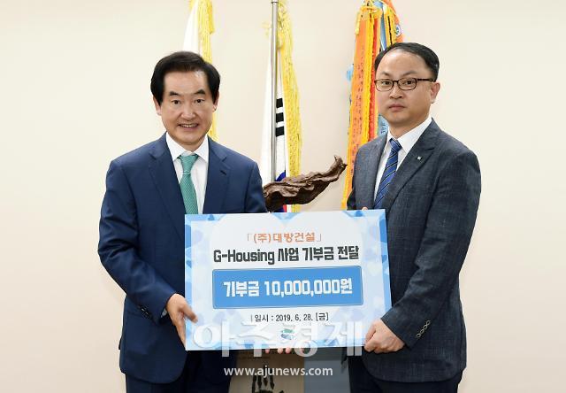 [포토] 대방건설 기부금 증서받는 안병용 의정부시장