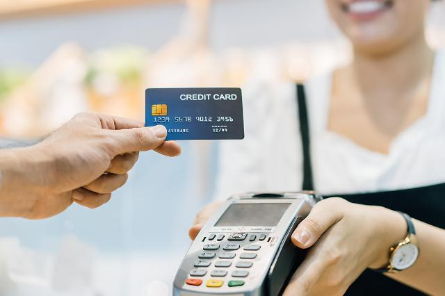 韩国信用卡发行量时隔五年再次突破1亿张
