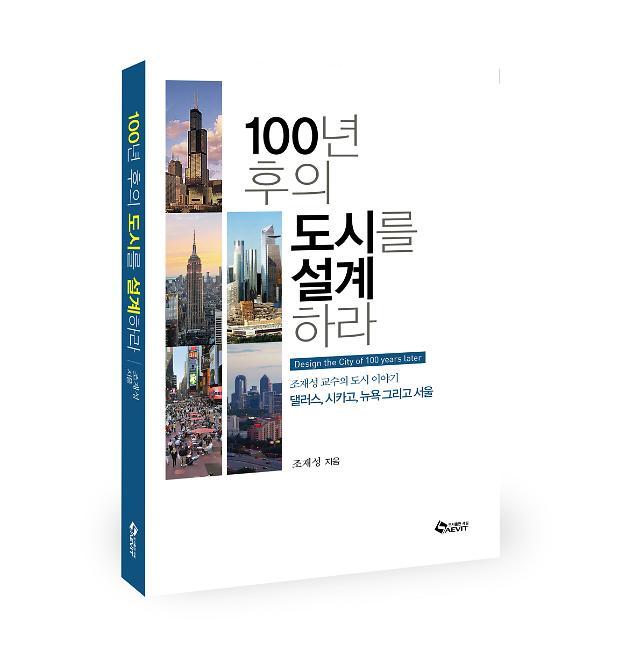 """태백커플축제, 송중기·송혜교 이혼으로 취소..""""태양의 후예 촬영지고 결혼해 생긴 것"""""""