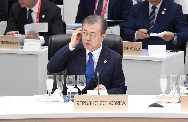 文在寅呼吁二十国集团发挥领导力解决贸易摩擦