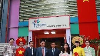 Lễ khai trương Văn phòng Xúc tiến du lịch Việt Nam tại Hàn Quốc