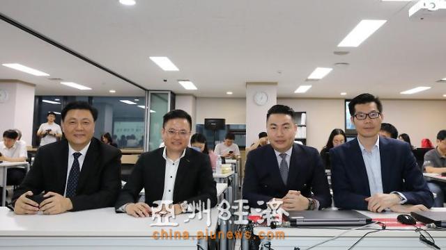 DMTC韩国首次Meetup在首尔举行