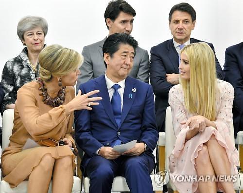 """[G20정상회의 2019]이방카, G20 특별세션 참석…""""여성 재능 과소평가돼"""""""