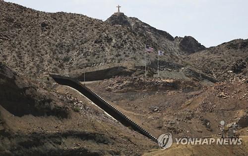 美법원, 멕시코 국경장벽에 국방예산 전용 금지 판결