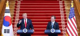 .[SUMMIT] Trump boasts of a certain chemistry with Kim unlike his predecessor.