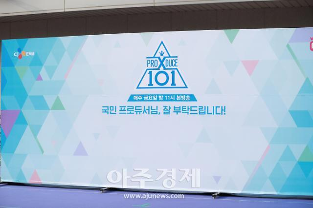 [슬라이드 화보] 220장으로 요약한 M.net 프로듀스 X 101 콘셉트 평가 블루카펫 세리머니 출근길