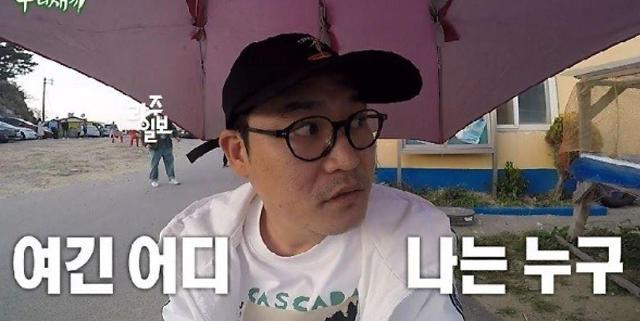 """김성균, 누구길래… 배정남과 태안으로 떠났다 """"모래 사장 부럽던데"""""""