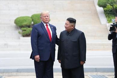 Pyongyangs state media highlights historic meeting between Kim and Trump