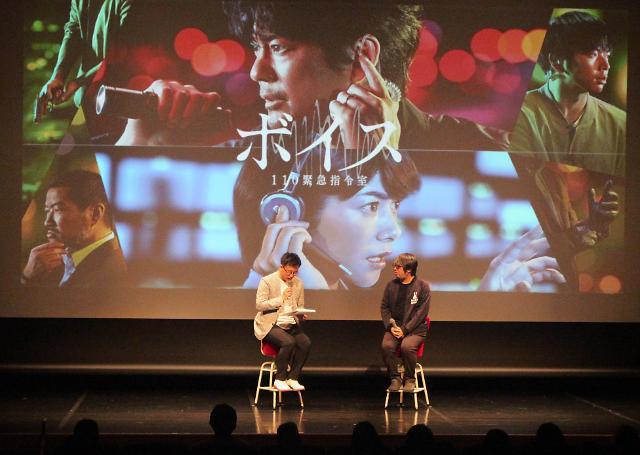 한콘진-한국관광공사, 도쿄서 '한국 드라마 셀렉션 2019' 개최
