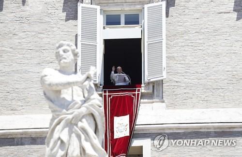 """프란치스코 교황, 판문점 회담에 """"평화로 이어지길"""""""