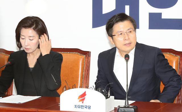 """황교안 """"판문점 회동 역사적으로 긍정적…실질적 비핵화 이뤄야"""""""