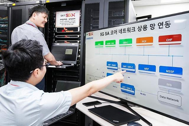 SK Telecom and Samsung complete interoperability assessment between 5G SA Core and other commercial network systems
