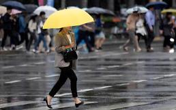 """.去年韩国女性平均月薪1.4万 职场""""天花板""""依旧."""