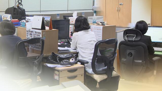 调查:韩五大企业旗下上市公司女性员工仅占两成