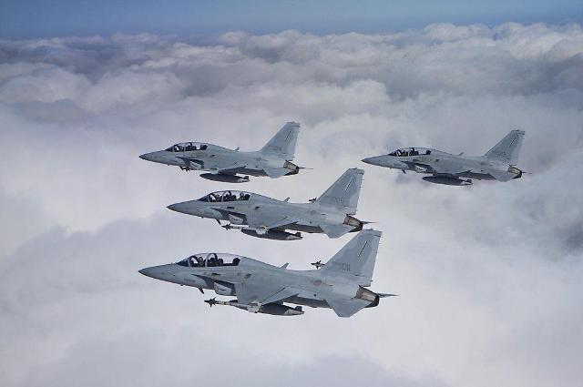 韩军在非军事区发现不明飞行器航迹