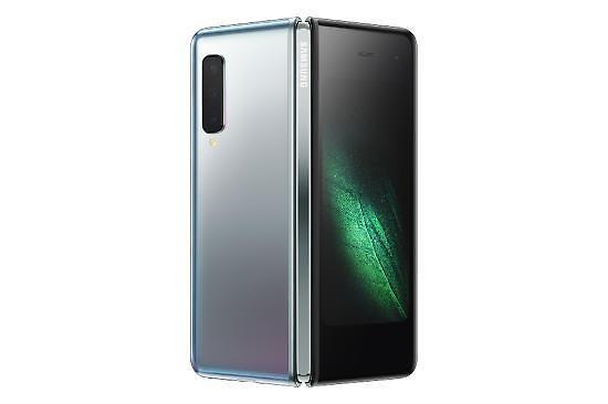 Galaxy Fold 5G售价为254万韩元?..聊天机器人标示价格后删除
