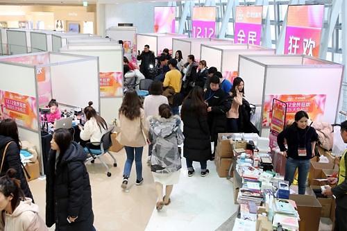 乐天免税店邀500名中国网红宣传韩国产品