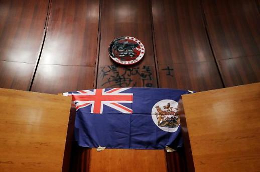 홍콩 시위대가 꺼낸 '영국령 홍콩기'의 의미
