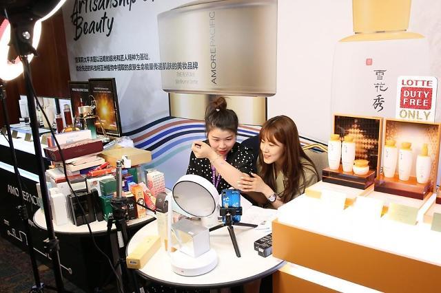 乐天免税店邀中国网红访韩做直播 韩妆产品卖到断货