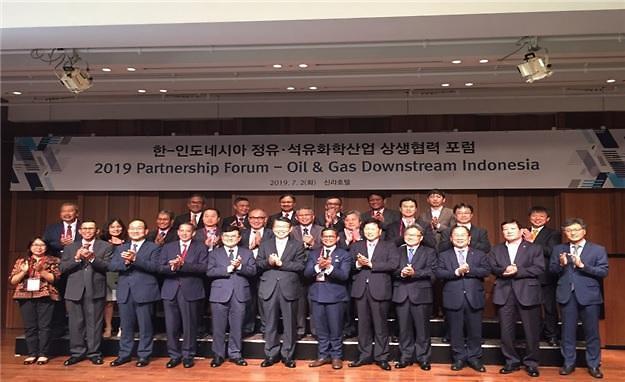 해외건설협회, 인도네시아 발주처 초청 동반진출 행사 개최