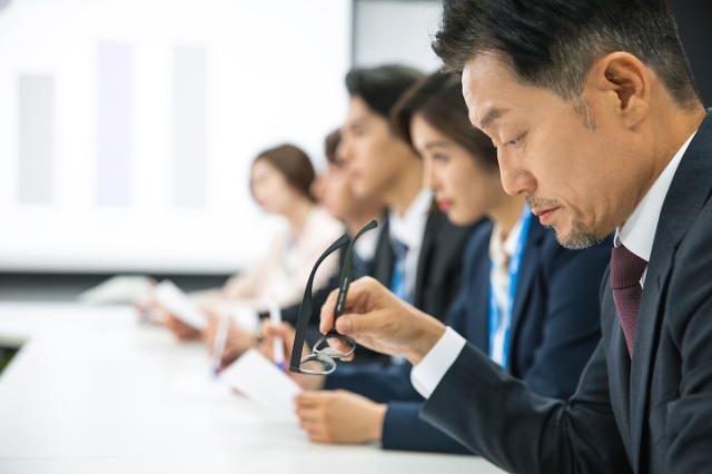 调查:韩上班族对公司福利普遍不满