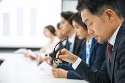 .调查:韩上班族对公司福利普遍不满 .