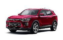 新車3種の効果…双龍車、上半期7万277台販売 前年比4.7%↑