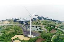 斗山重工業の5.5MW級の海上風力発電システム、国内初の国際認証獲得