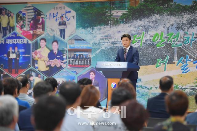 영덕군, 민선7기 1주년 기념행사 개최...주민·동료와 군정방향 공유