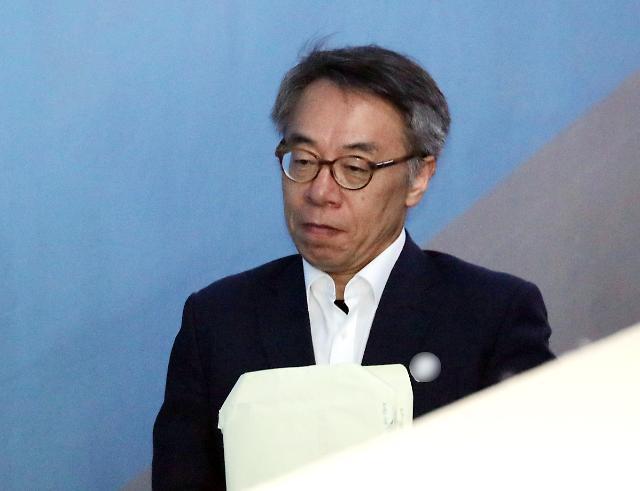'사법행정권 남용' 임종헌 재판부 기피 신청, 기각...공전 한달만