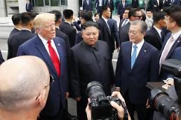 .韩政府:美首位现任总统踏上朝鲜领土开启和平时代.