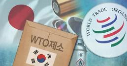 .韩国的半导体原材料国产率只有50.3%.