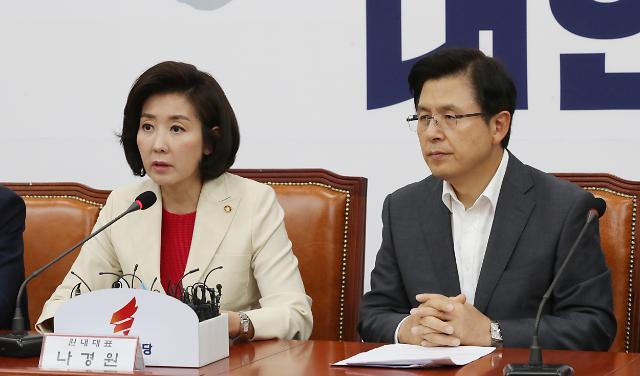 """나경원 """"법사위 이완영 후속 보임 비율따라 동의해 줘야"""""""