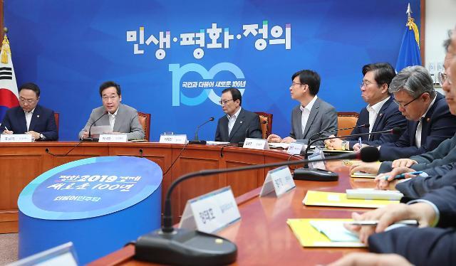 韩政府拟每年投入58亿元用于半导体研发