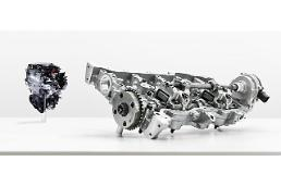 .Hyundai develops new eco-friendly and fuel efficient engine technology.